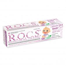 R.O.C.S. Зубная паста для детей 0-3 лет аромат липы