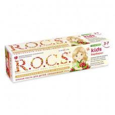 R.O.C.S. Зубная паста для детей Барбарис