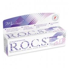 R.O.C.S. MEDICAL Сенситив гель для чувствительных зубов, 45 гр.