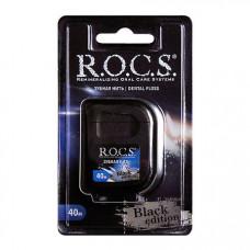 R.O.C.S. Зубная нить Black Edition, 40 м